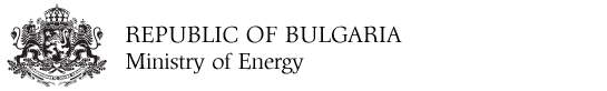 Ministry of Energy of the Republic of Bulgaria